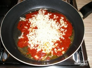 Суп из говядины с томатной пастой - фото шаг 3
