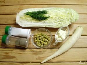Салат из редиски дайкон - фото шаг 1