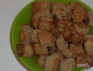 Хлебный квас без дрожжей - фото шаг 1