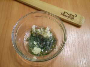 Паста из кабачков сыроедческая - фото шаг 3
