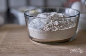 Свекольный хлеб - фото шаг 1