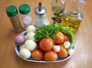 Салат из помидоров на зиму с луком - фото шаг 1