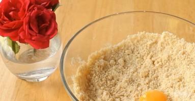 Творожный пирог с изюмом - фото шаг 1