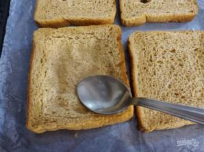 Тосты с яйцом в духовке - фото шаг 2