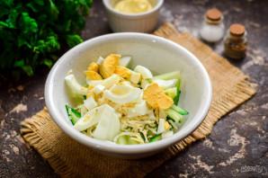 Салат с кальмаром и сельдереем - фото шаг 4