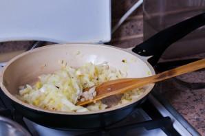 Суп с сельдереем и овощами - фото шаг 1