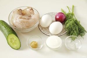 ПП салат с кальмаром - фото шаг 1