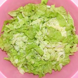 Вегетарианский салат из пекинской капусты - фото шаг 2
