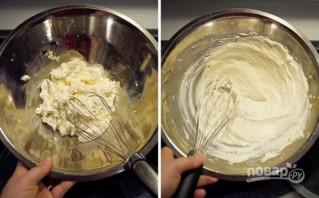 Закуска из тыквы с сыром - фото шаг 2