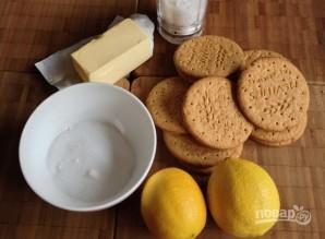 Пирог с лимонной цедрой - фото шаг 1