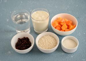 Рисовая каша с тыквой и изюмом - фото шаг 1