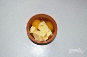 Тесто для куличей на сухих дрожжах - фото шаг 3