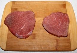 Ромштекс из говядины - фото шаг 1