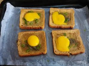 Тосты с яйцом в духовке - фото шаг 4