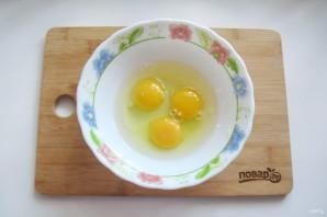 Омлет с сыром и кабачком - фото шаг 4