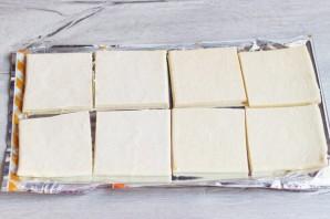 Быстрые пирожки с зеленью - фото шаг 2