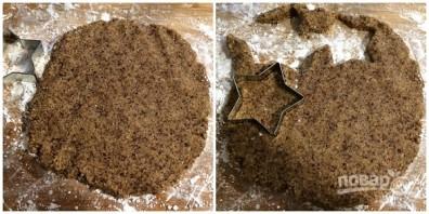 Новогоднее печенье с корицей и миндалем - фото шаг 5