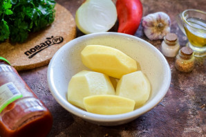 Картофель по-афгански - фото шаг 1