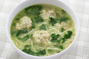 Суп с фрикадельками и вермишелью - фото шаг 5