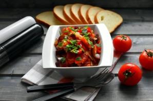 Салат из баклажанов с помидором и перцем - фото шаг 9