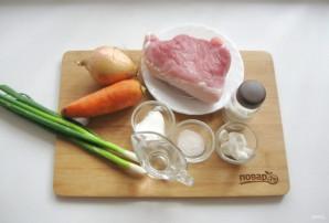 Мясной салат с маринованным луком - фото шаг 1