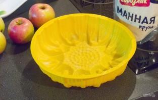 Пирог в силиконовой форме - фото шаг 2