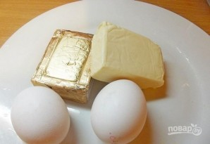 Еврейская закуска - фото шаг 1