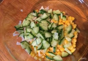 Недорогой вкусный салат - фото шаг 4