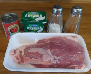 Свинина, тушенная в йогурте - фото шаг 1