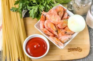 Паста с креветками в томатном соусе - фото шаг 1