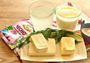 Сметанно-сырный соус - фото шаг 1