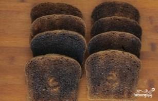 Домашний хлебный квас - фото шаг 2