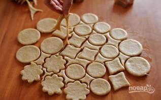 Печенье с кумкватом - фото шаг 2