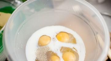 Французский омлет с сыром - фото шаг 3