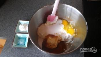 Йогуртовый чизкейк (мастер-класс) - фото шаг 3
