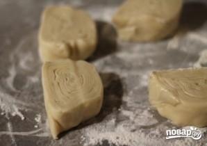 Слоеное тесто для самсы - фото шаг 10