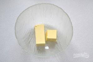 Пирог с сыром и зеленым луком - фото шаг 2