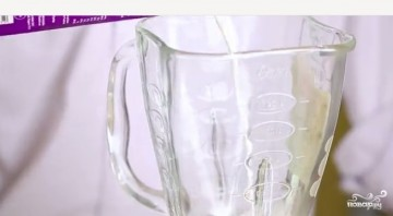 Ванильный молочный коктейль - фото шаг 1