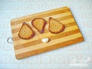 Балтийский сырный суп - фото шаг 1