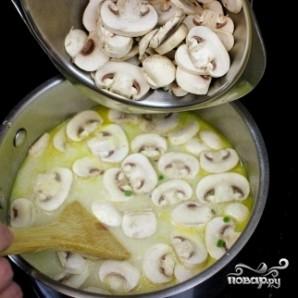 Тайский куриный суп - фото шаг 16