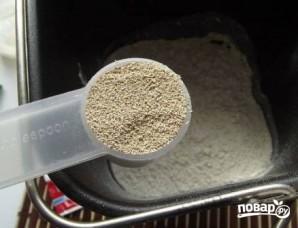 Тесто в хлебопечке для пирогов - фото шаг 6