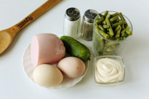 Салат из стручковой фасоли с колбасой - фото шаг 1