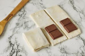Слойки с шоколадом - фото шаг 4