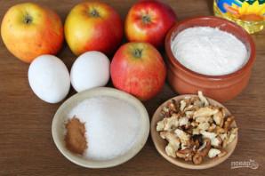 Мамин яблочный пирог - фото шаг 1