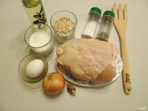 Котлетки из куриных грудок - фото шаг 1