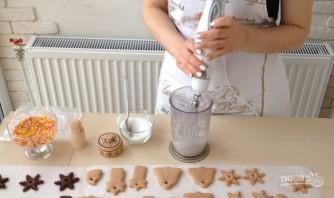 Домашнее имбирное печенье - фото шаг 13