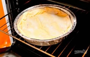 Вкусный пирог - фото шаг 5