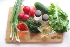 Зеленый салат с редиской - фото шаг 1