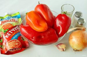 Перец в томатном соусе с кетчупом - фото шаг 1