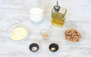 Соус с грецкими орехами - фото шаг 1